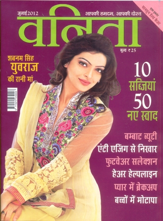 Indian Magazines Journals and Periodicals